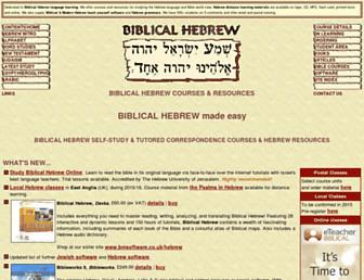9abc8a15ad0e8e4368b26c7ebc9465d17e52058a.jpg?uri=biblicalhebrew