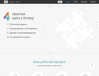 Main page screenshot of espectro.org