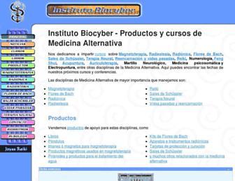 9ac3a4f6189f82155eacf66b67a0fa537902d86d.jpg?uri=biocyber.com