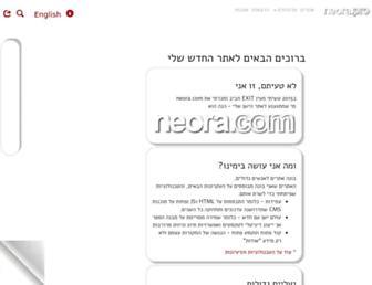 neora.com screenshot