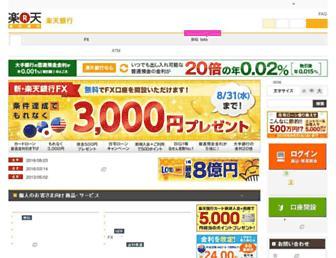 Main page screenshot of rakuten-bank.co.jp