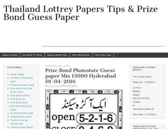 guess-paper.net screenshot