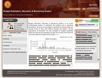beams.mahakosh.gov.in screenshot
