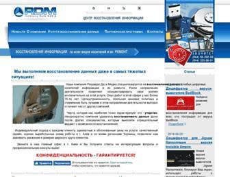 rdm.kiev.ua screenshot