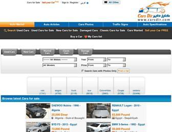 Thumbshot of Carsdir.com