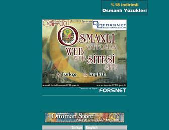 Main page screenshot of osmanli700.gen.tr
