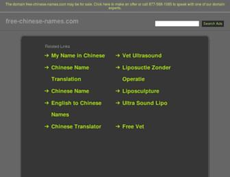 9b19510c9f2dcce72ca919e78c259461d00461e1.jpg?uri=free-chinese-names