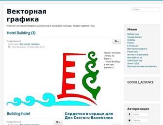 stepanov.nichost.ru screenshot