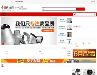 Main page screenshot of china.cn