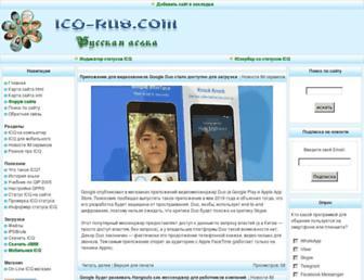 9b3b0472b0c37572e2ff6e7fb45b757d3c66ed88.jpg?uri=icq-rus