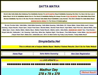 satta-fastresults.wap-ka.com screenshot