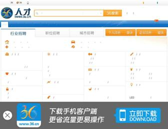 Main page screenshot of 36.cn
