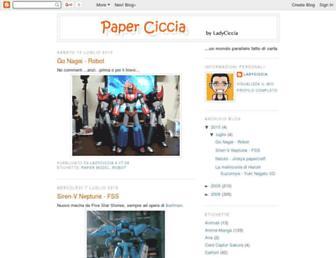 paperciccia.blogspot.com screenshot