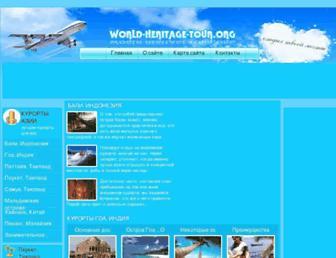 9b45efa1201949a1672a753ddd92581065bcde9e.jpg?uri=world-heritage-tour