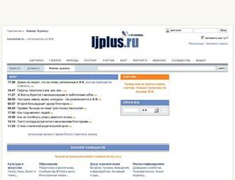 Thumbshot of Ljplus.ru