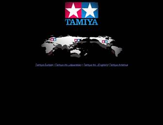 tamiya.com screenshot