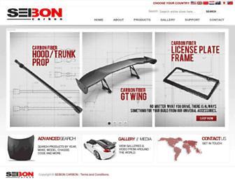 seiboncarbon.com.au screenshot