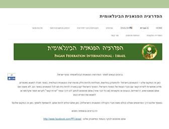 il.paganfederation.org screenshot
