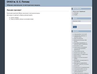 9bb9f07c19b9226ad02b0c47a7f3390bad8d08f7.jpg?uri=metod.onat.edu