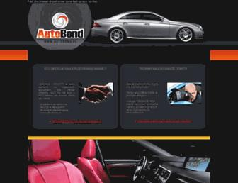 Main page screenshot of autobond.pl