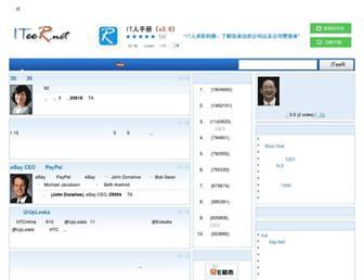 Main page screenshot of iteer.net