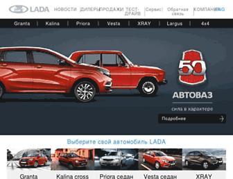 9bf861b9346558ccc12cded076875df84565d943.jpg?uri=lada-auto