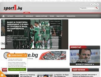 Main page screenshot of sport1.bg
