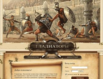 9c1df8b6408a6f2e68947099f577b92a2df53e52.jpg?uri=gladiators