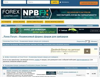 Thumbshot of Forexsystems.ru