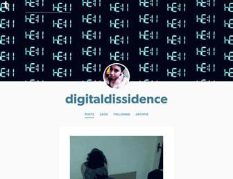 9c3073fd149207c9aeb51307db61b124942fb139.jpg?uri=digitaldissidence.tumblr