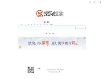 Thumbshot of Soso.com