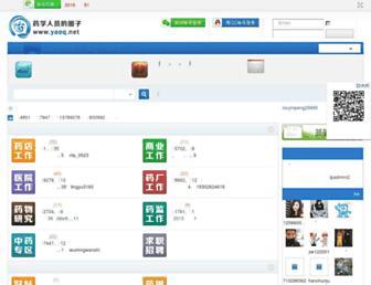 Main page screenshot of yaoq.net