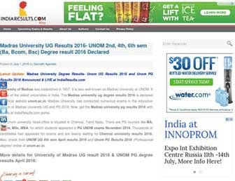 blog.indiaresults.com screenshot