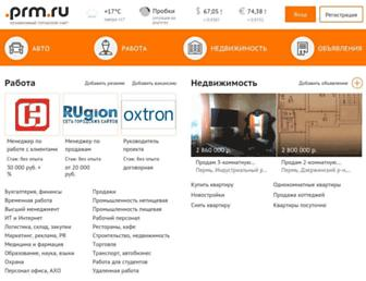 Main page screenshot of prm.ru