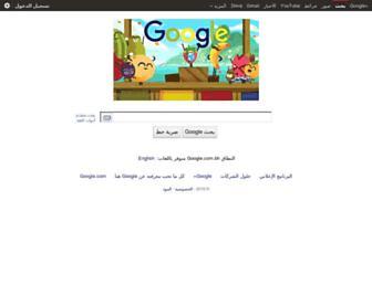 9c64821c915203cafa42648e8c3bd555df8227e7.jpg?uri=google.com