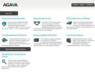 Main page screenshot of agava.ru