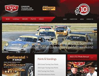 Main page screenshot of touringcar.ca