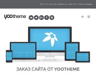 yootheme.su screenshot