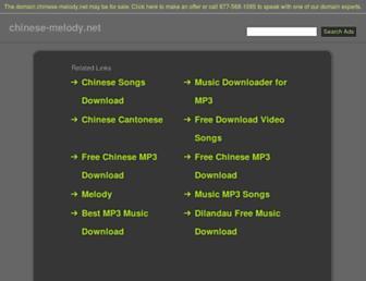 chinese-melody.net screenshot