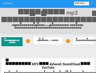 mp3-shared.com screenshot