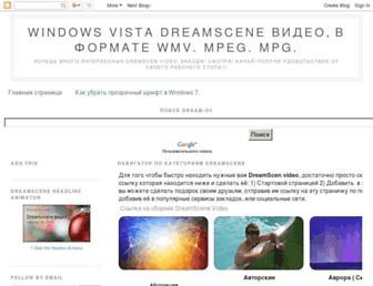 9cc9dc9aea9e97ea833aa46d56c7cf3f8213cb7a.jpg?uri=dreamswmv.blogspot