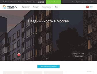 9d0618734e40eca7907fd3d787629f095b0bd884.jpg?uri=krasnoyarsk.move