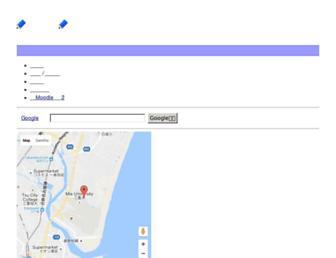 Main page screenshot of oku.edu.mie-u.ac.jp