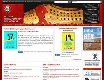 Main page screenshot of filmfestival.gr