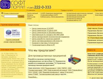 9d1fac7f793205ae9589f2ac174f6b67d1b5e41c.jpg?uri=soft-portal