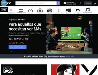 store.sony.com.ar screenshot