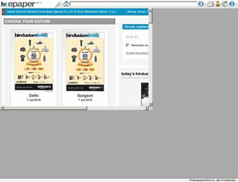 paper.hindustantimes.com screenshot