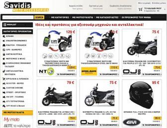 9d3a1886adb58c3d16dd1c2566c2d89908825f66.jpg?uri=moto-accessories