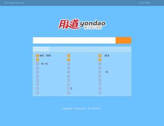 9d52d5d6666dee95b62d3015db1131ae91133e11.jpg?uri=yondao
