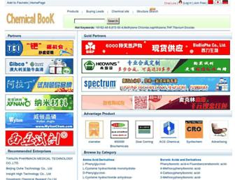chemicalbook.com screenshot